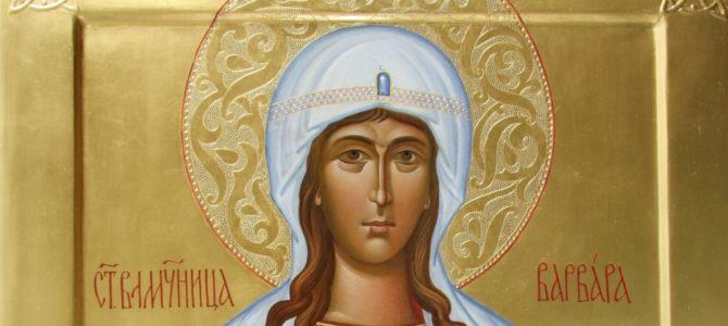 В день памяти великомученицы Варвары в кафедральном соборе были совершены Богослужения
