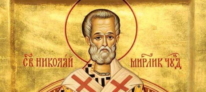 В день памяти Святителя Николая, архиепископа Мир Ликийских, чудотворца, в кафедральном соборе совершены праздничные Богослужения