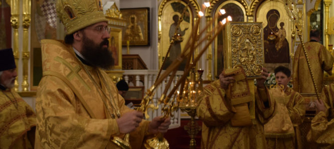 Служение Архипастыря: Неделя 25-я по Пятидесятнице