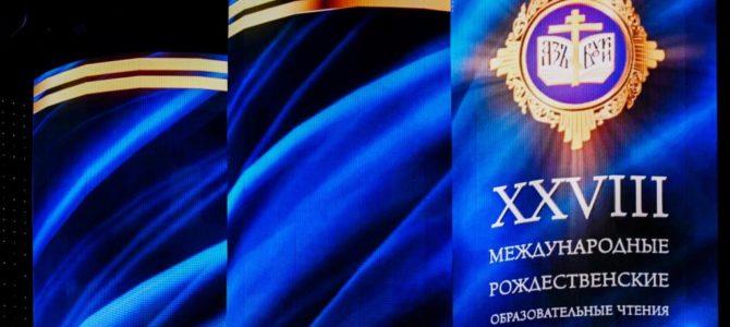 Делегация Норильской епархии приняла участие в Международных Рождественских чтениях в Москве
