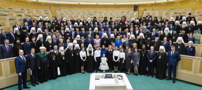 Епископ Агафангел принял участие в VIII Рождественских Парламентских встречах в Совете Федерации
