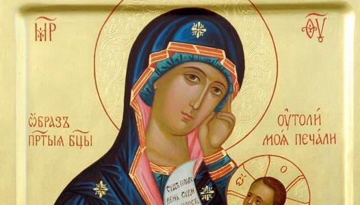 В день памяти иконы Божией Матери «Утоли моя печали» в кафедральном соборе совершены Богослужения