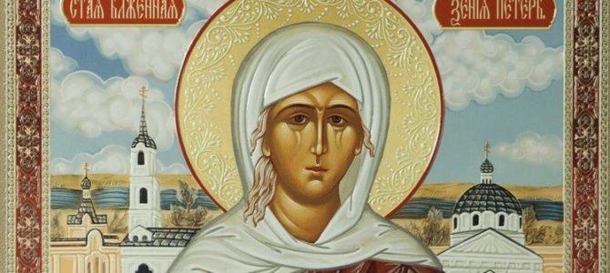 В день памяти святой блаженной Ксении Петербургской в кафедральном соборе совершены Богослужения