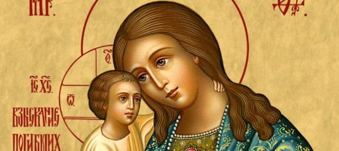 В день памяти иконы Божией Матери «Взыскание погибших» в кафедральном соборе совершены Богослужения