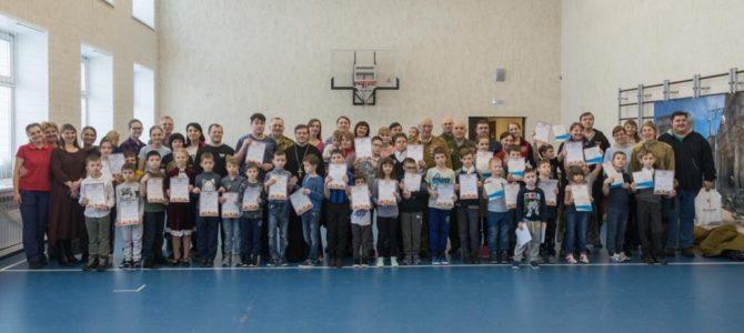 Учащиеся воскресной школы приняли участие в мероприятии, посвящённом Дню защитника Отечества